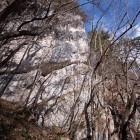 9-Plezališče Gornji Ig